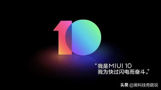 MIUI系统软件节电三大窍门,给你的小米手机手机续航更长久