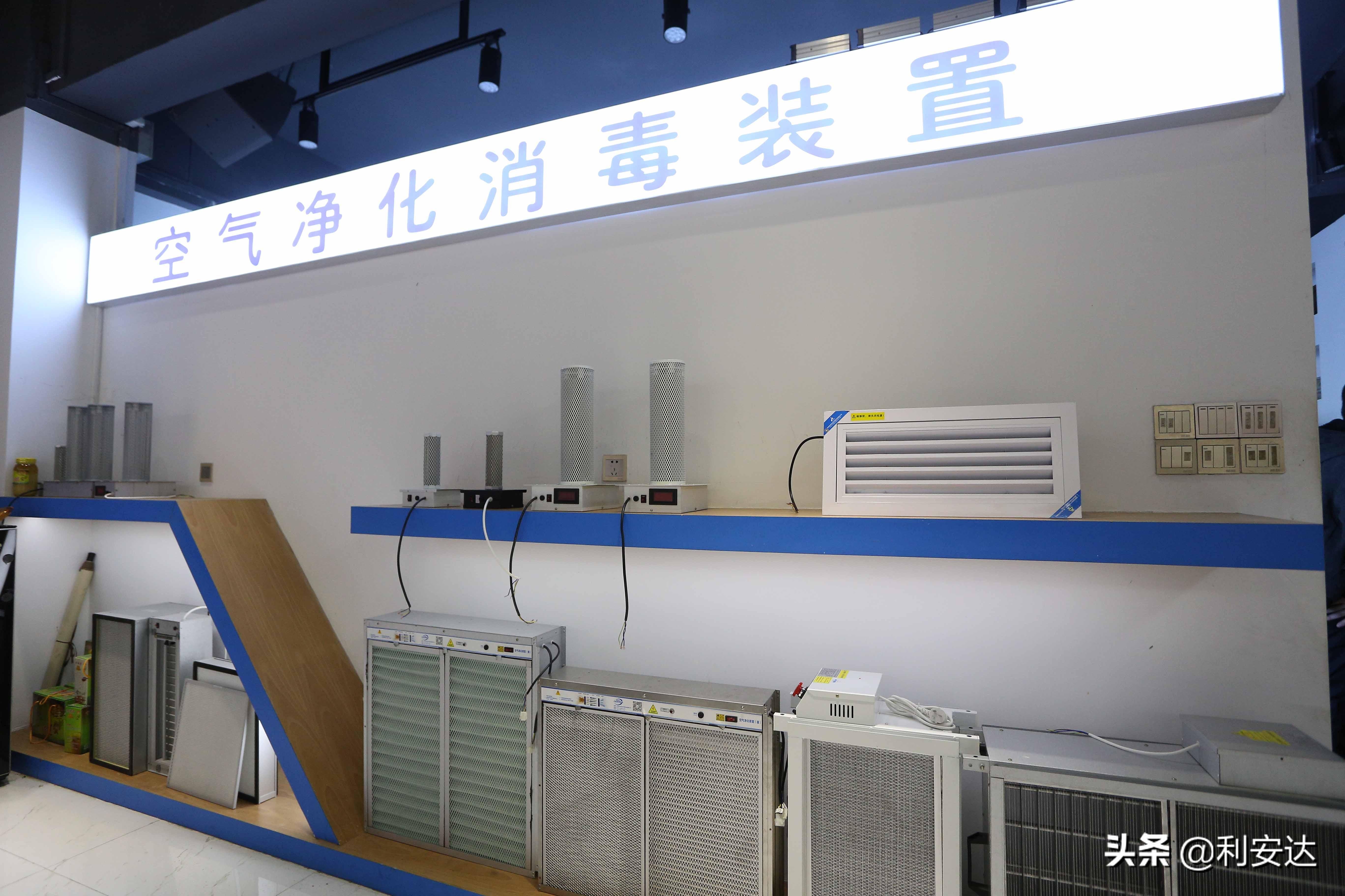双节间防疫意识不能忘,公共场所空调通风系统应配备消毒装置