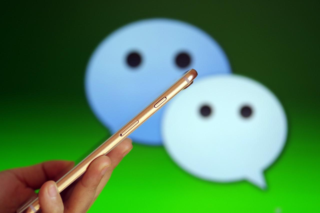 微信怎么只发文字朋友圈(朋友圈不配图发文字怎么发)