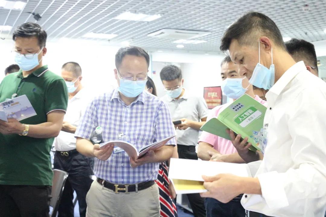 《人工智能进百校》共建计划招商大会在广州飞瑞敖总部圆满召开