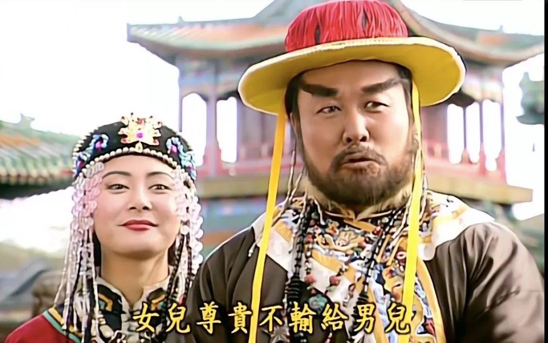 还珠:同样是塞娅选驸马,为啥选尔康就进京,选尔泰却得入赘?
