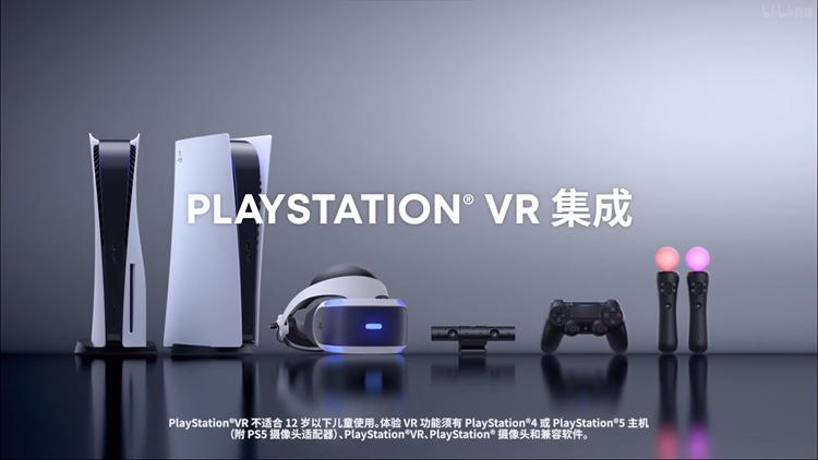 数字3099元/光驱3899元:索尼正式发布国行版PS5游戏机
