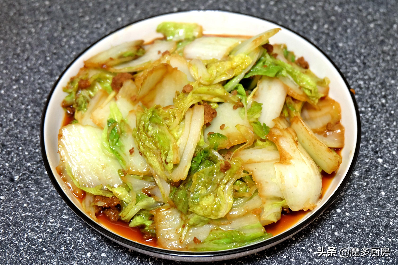 七道家常小炒菜,简单快手营养好,五分钟一道菜,比点外卖还方便 美食做法 第3张