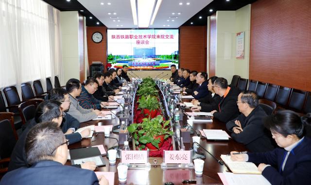 陕西铁路工程学院到咸阳职院考察交流
