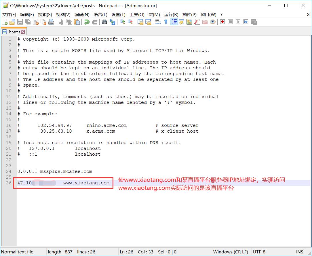 一篇文章读懂DNS解析,建议收藏和转发分享