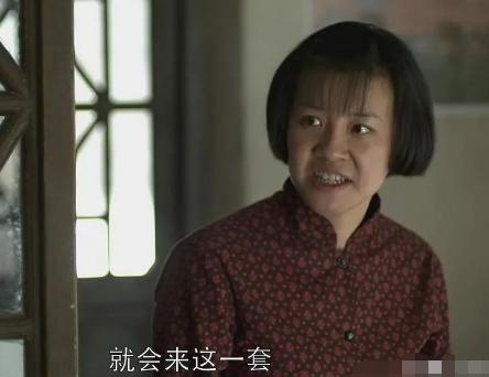 刘琳:老公身价过亿,被导演喊来临时救场,却意外爆红