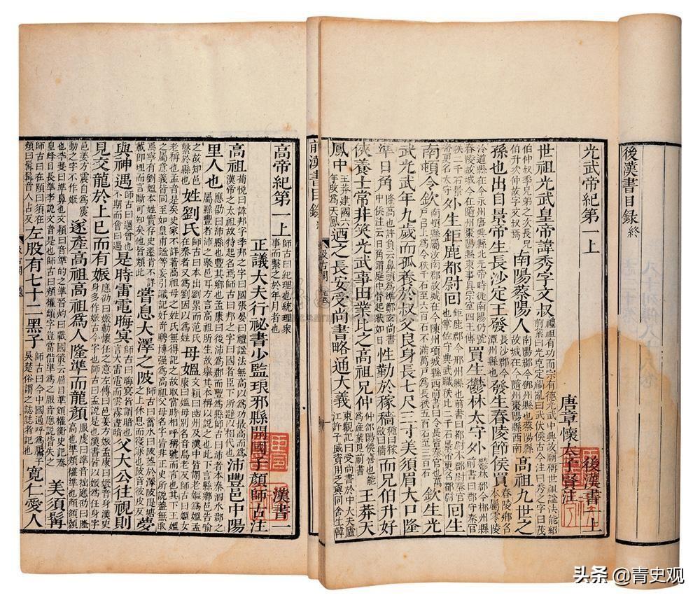 """位于石家庄的""""望汉台"""":高度超过17米,距今历史约2000年"""