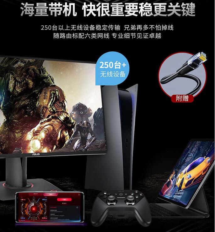 华硕WiFi6电竞路由RT-AX68U 惊艳亮相