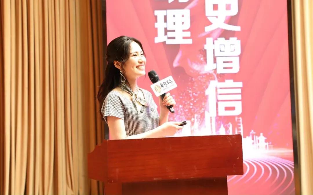 学党史 悟初心!南粤基金集团成功举办庆祝建党百年党史知识竞赛
