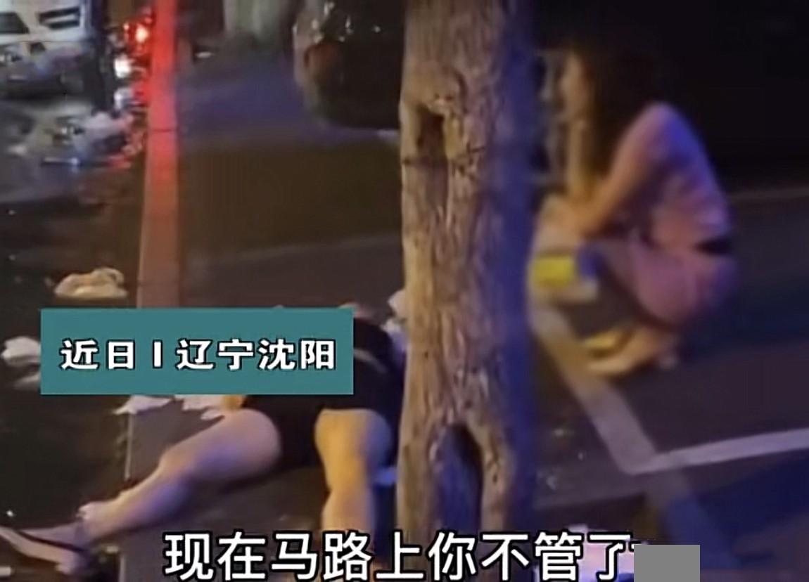 女子深夜醉酒,老公不愿接回家反被闺蜜威胁:随便找个男人送回家