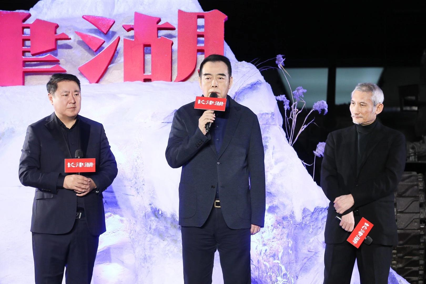 史诗战争电影《长津湖》正式开机,吴京易烊千玺饰演志愿军兄弟