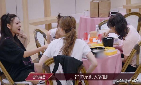 张雨绮给金莎介绍男朋友,伊能静神助攻,不愧是情史丰富的人