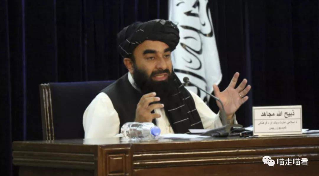 白宫回应塔利班宣布新政权成员构成,含FBI通缉犯