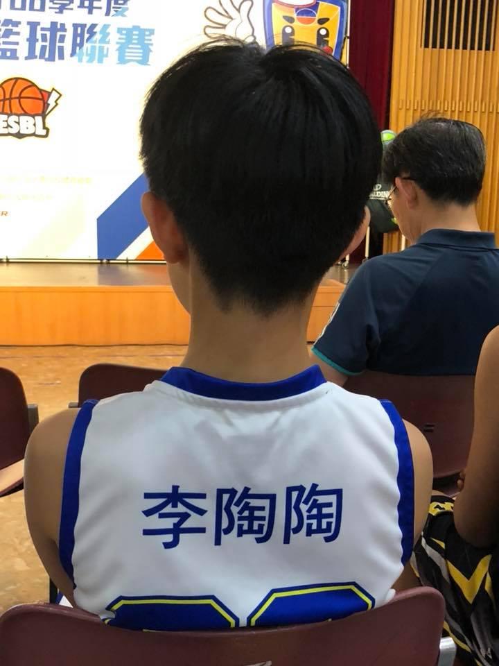 陶晶瑩預砸千萬為女兒鋪路,獨特教育觀成焦點