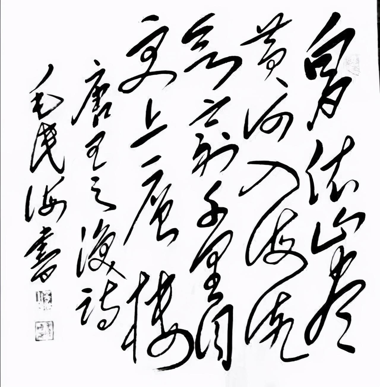 书法家毛民海2021迎春作品展