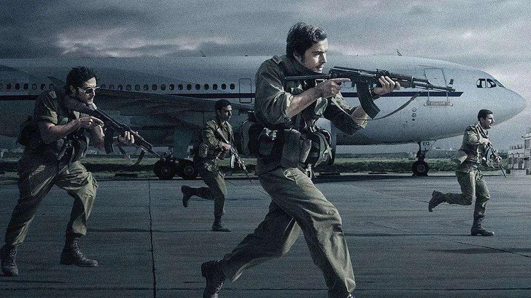 1976年以色列特种兵奔袭乌干达机场,解救人质