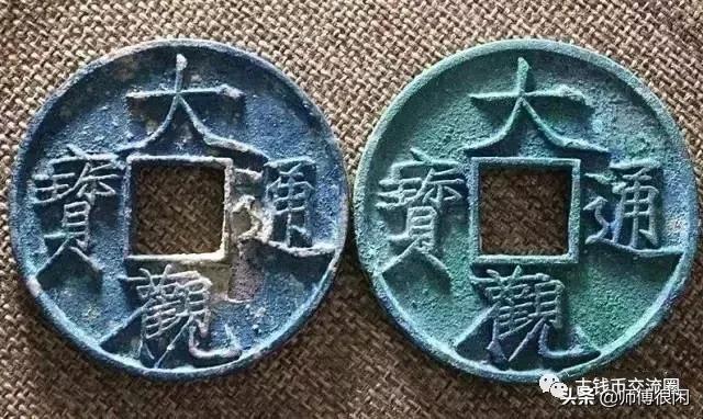 """玩宋钱,先要了解这""""四最"""""""