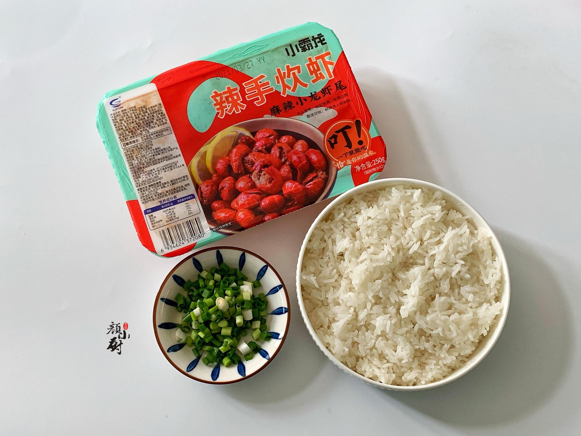 4月最馋这肉,煮一煮5分钟就好,鲜到流口水,好吃停不下筷子 美食做法 第4张