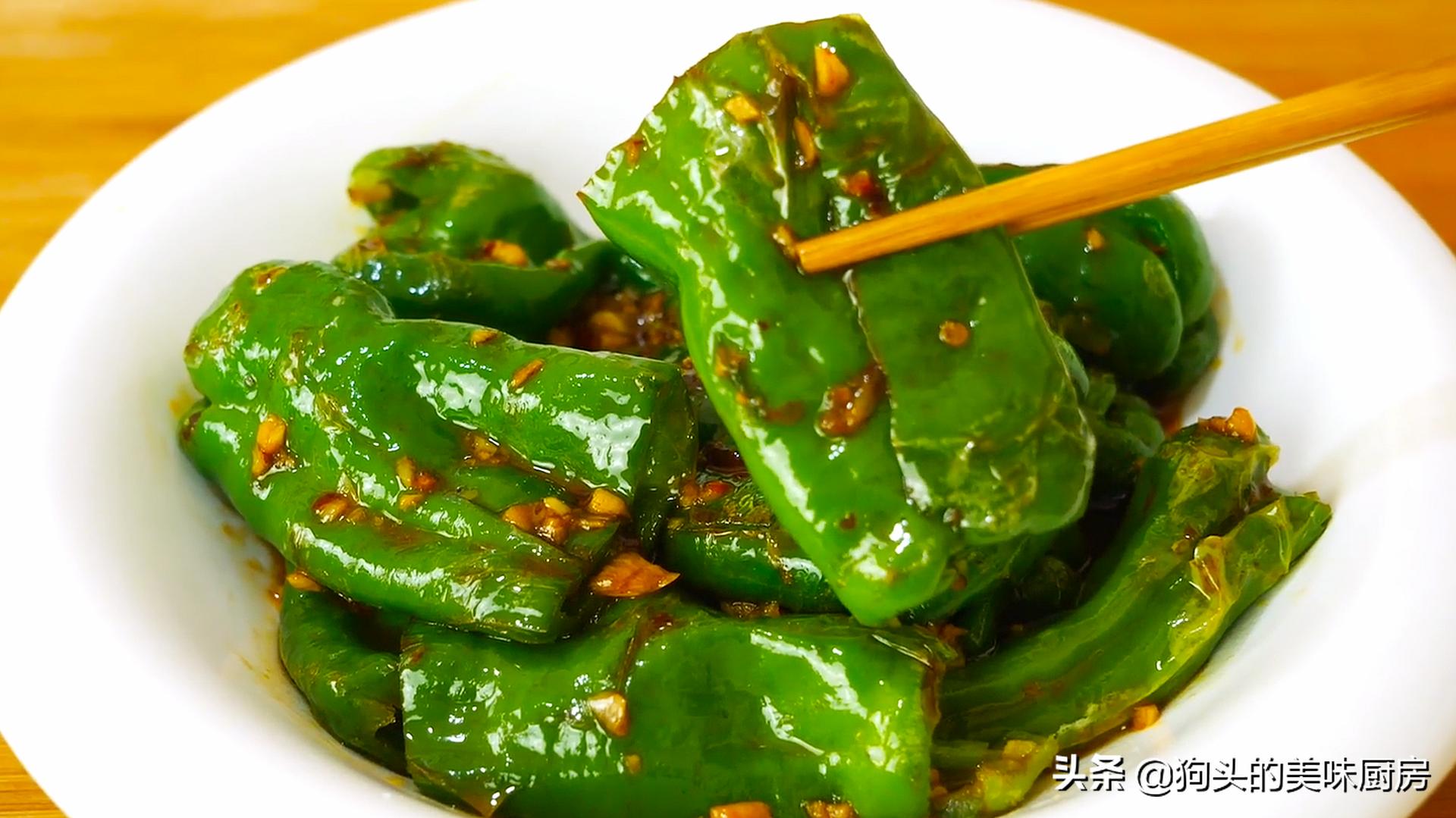 下饭神器虎皮青椒,学会这样做,好吃不油腻,一盘不够吃,真过瘾 美食做法 第3张