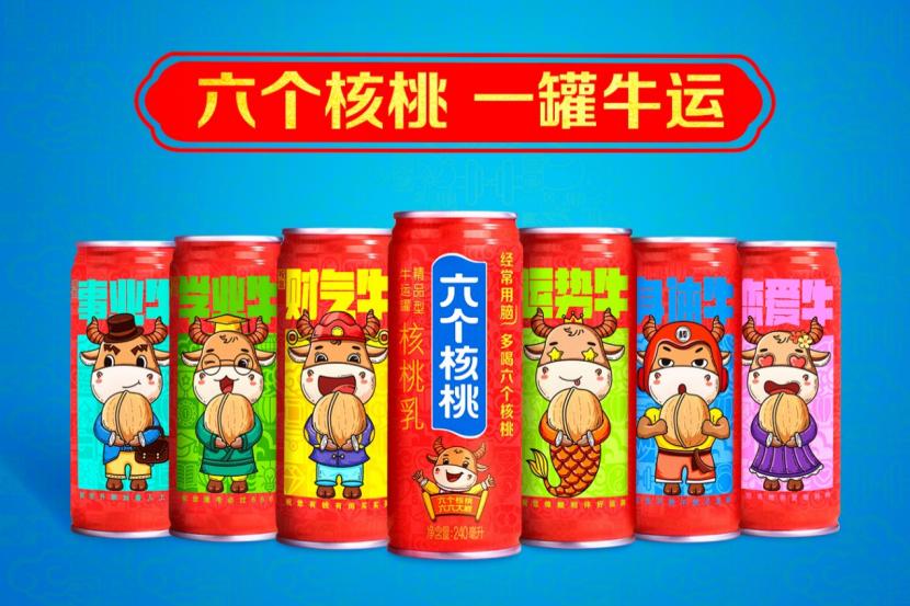 六个核桃牛运罐耀世而来,养元饮品助国人2021牛转乾坤