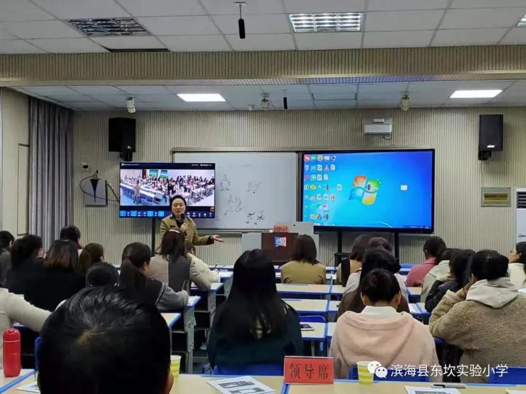 东坎实小学开展城乡结对互动课堂学习平台的小学英语网络教研活动