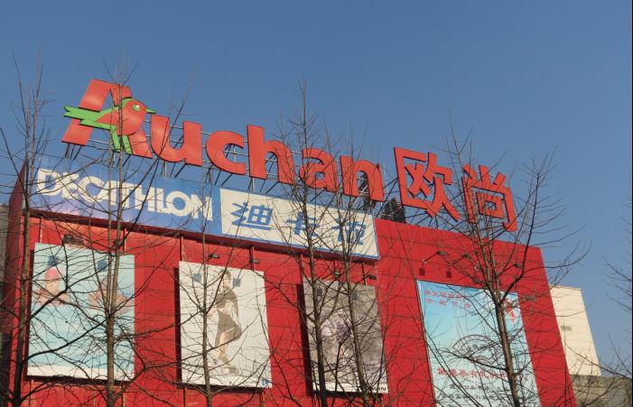 退出中国!再见了,欧尚 2021-06-26 15:48·正商参阅 1997年进入中国市场,作为最早的一批入驻内地市场的国际巨头,欧尚在全球都有极高的知名度。据了解,欧尚在全球零售商中排名第11,在全