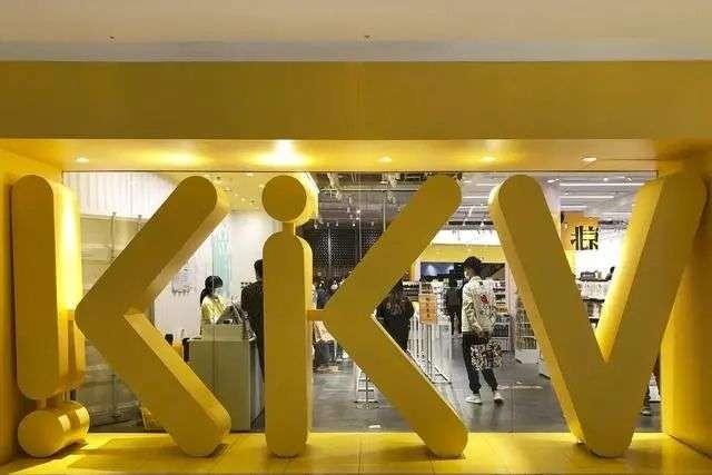 """拥有""""调色师""""的KK是美妆集合店的未来吗?"""