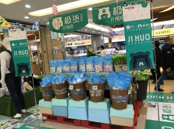 蚂蚁商联董事长吴金宏:构筑独有商品护城河