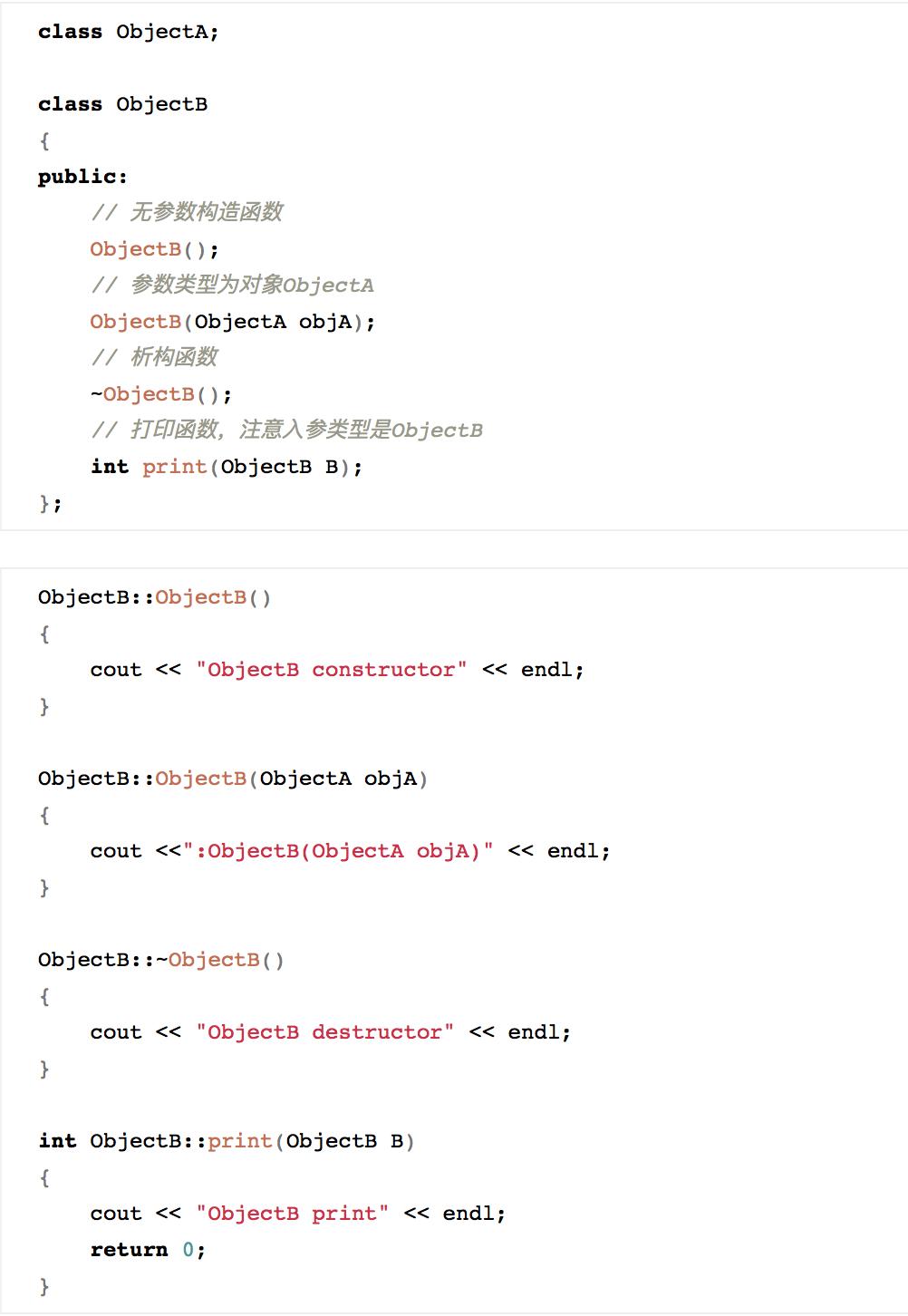 记住这个,能少走弯路,C++两种隐式类型转换