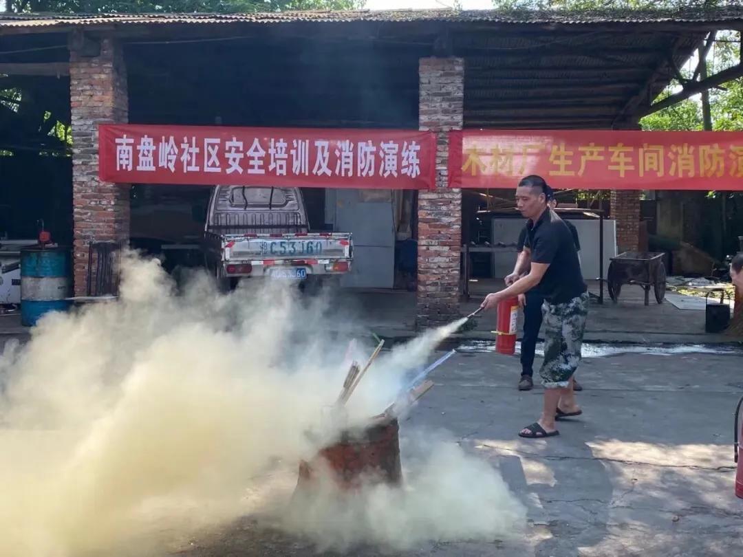 湘潭汽车西站开展安全生产应急救援综合演练