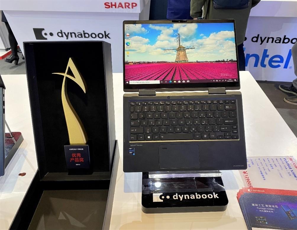 夏普70英寸R9系列8K电视和dynabook获得艾普兰奖