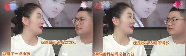 真敢说!叶璇自认资格老无人可评判,矛头直指王祖蓝和张萌?