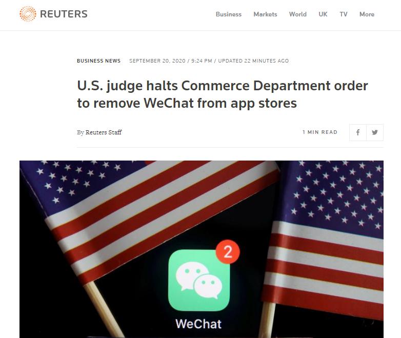 美政府对WeChat禁令被一法官暂停,腾讯港股发公告谈影响-第1张图片-IT新视野