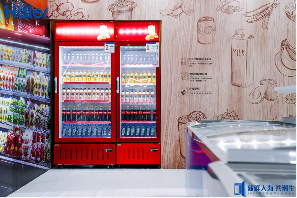 多款新品齐亮相?海尔商用冷柜:存好生鲜,全冷链定制是关键