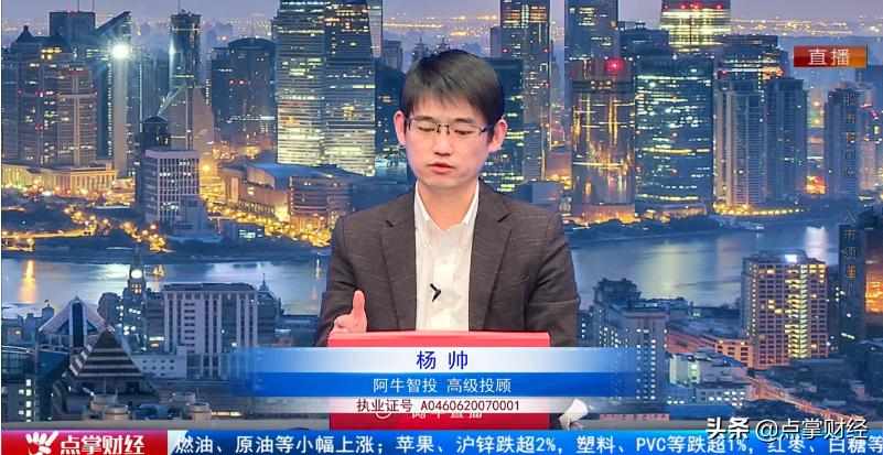 杨帅:不要害怕!主要的衰落阶段已经过去