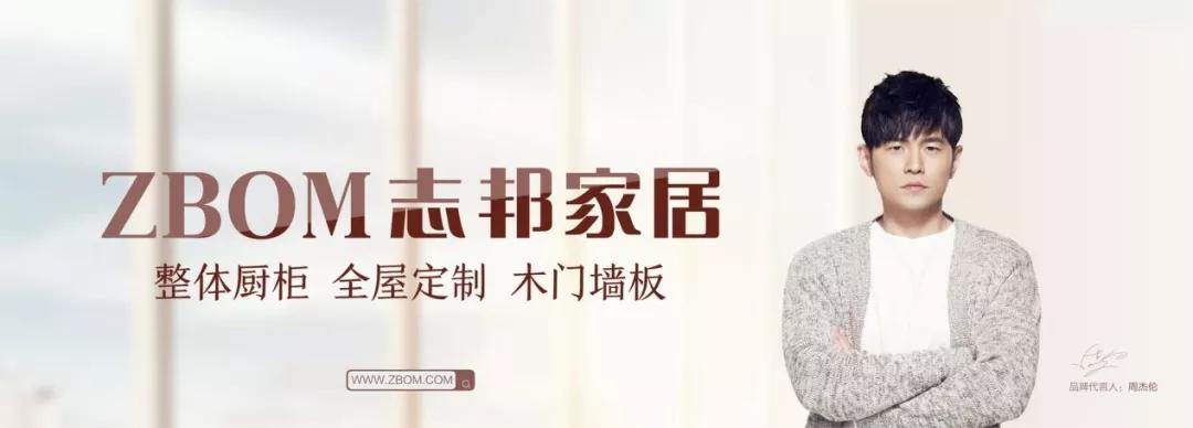 甄云SRM携手汉得信息助力志邦家居 打造更高效的采购供应链