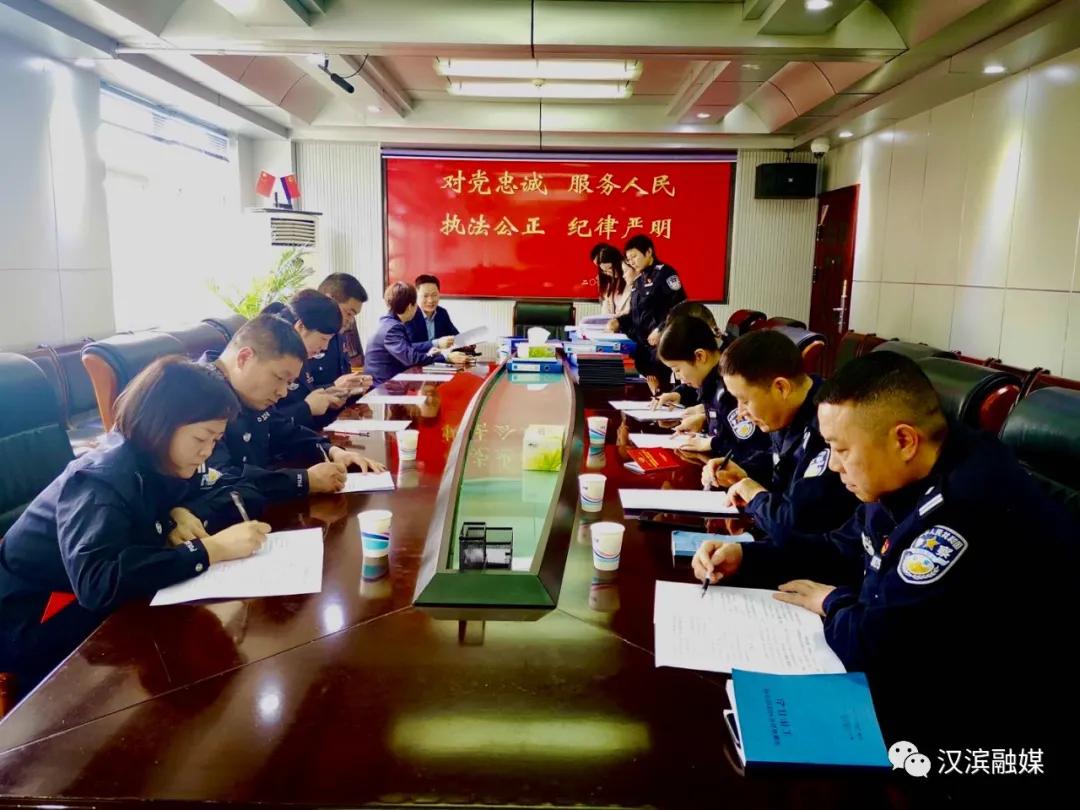 汉滨区对各政法单位教育整顿学习教育进行复评
