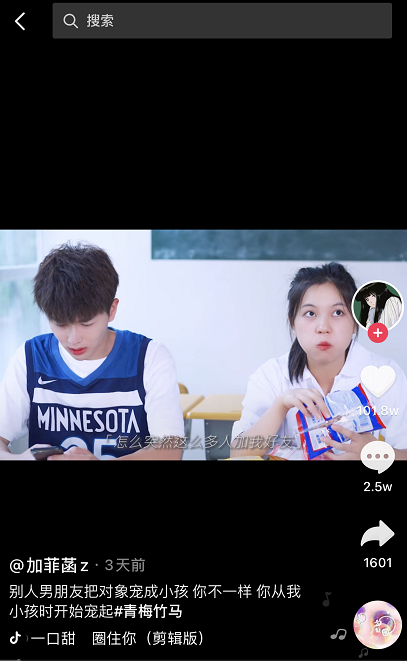 一周热点丨OST传媒7月12日——7月18日爆款视频赏析!第8张