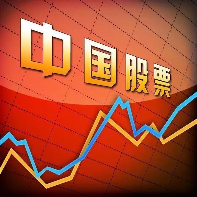 A股:A50期指下跌超2%,券商护盘无力,黑色星期三再现?