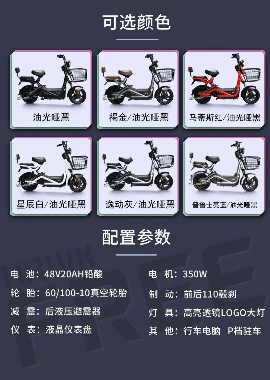 一次充电续航超100KM,台铃自由鹰新国标亚博体育app官方下载来了