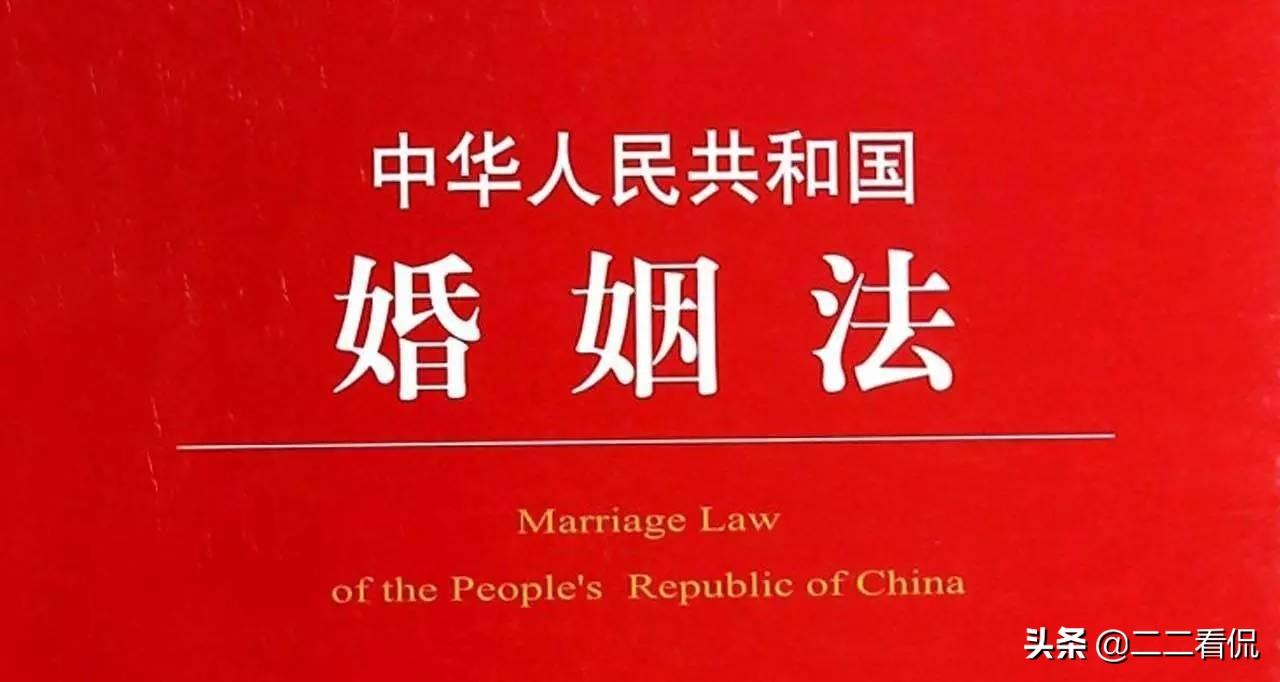 新《婚姻法》最核心司法解释:共同财产、房产分配、离婚债务分割