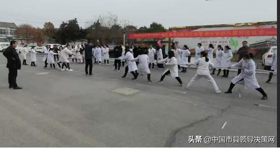 """江苏滨海县陈涛镇中心卫生院""""三八""""妇女节活动丰富多彩"""