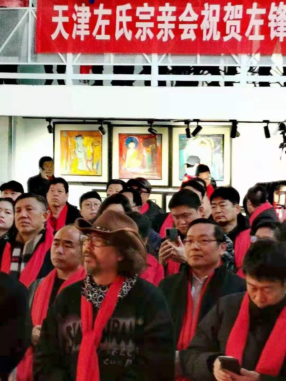 """左锋义""""五棵榆""""艺术馆在天津开馆"""