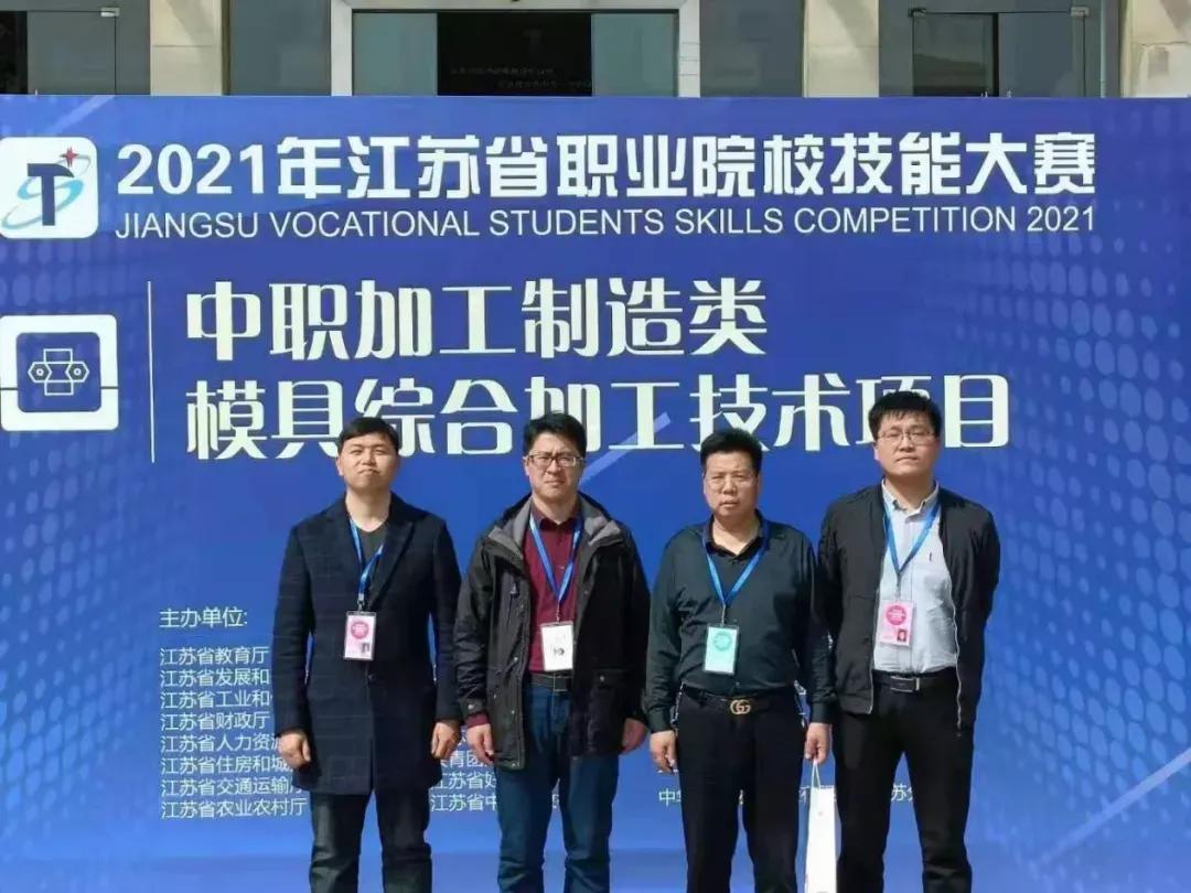 喜报 江苏建湖中专学生团体在省技能大赛中再添两枚铜牌