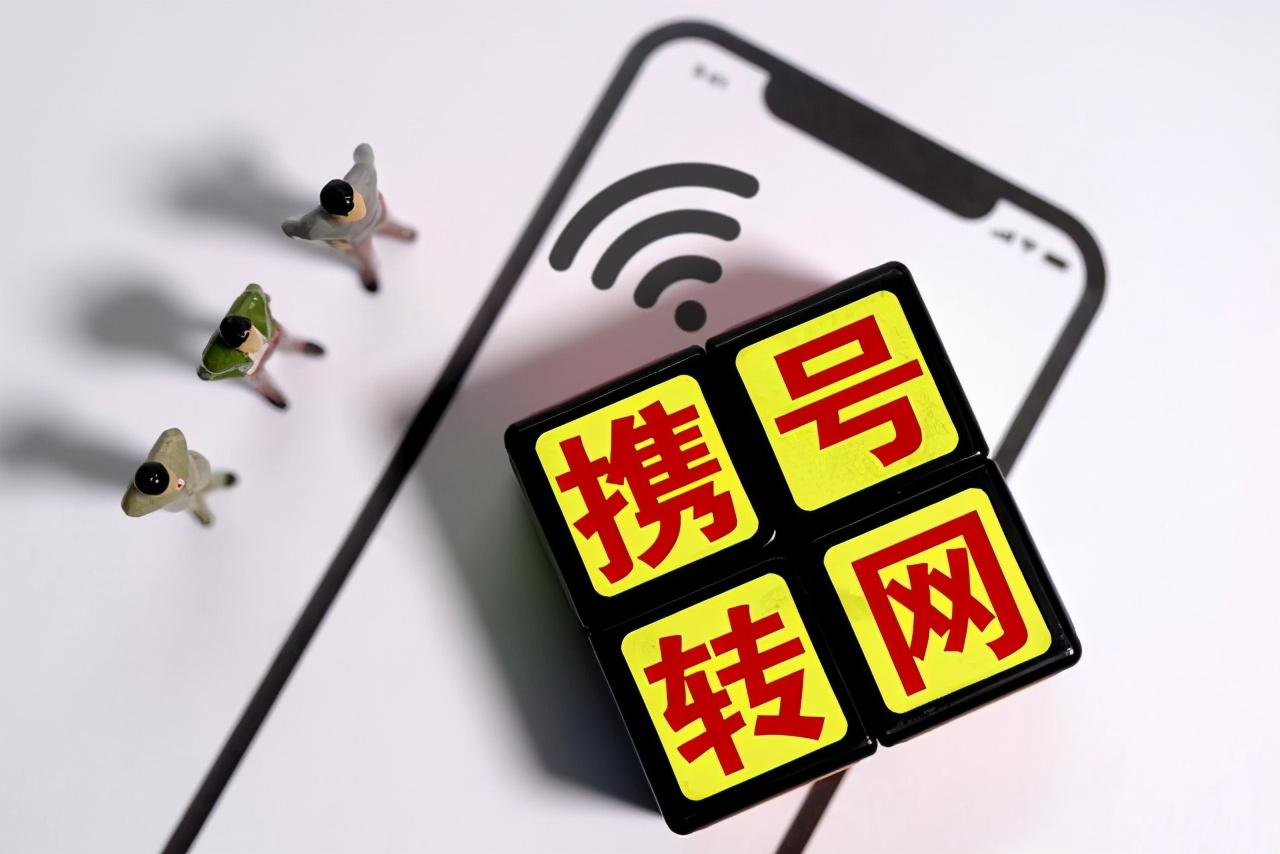 中国移动49元套餐?1200分钟+100G流量,终于不再套路