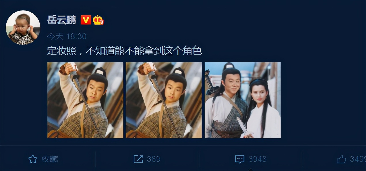 17歲李若彤長這樣,54歲的她再穿那時同款校服,身材卻沒變化