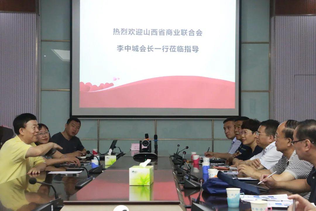 山西省商业联合会走进山西科达自控股份有限公司进行参观交流