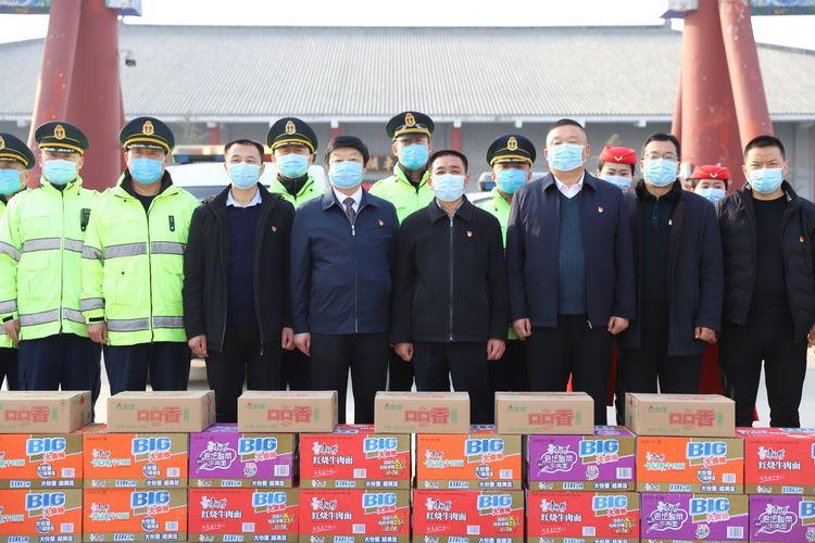 """""""保春运、抗疫情""""东平县交通运输局到东平公司开展新春慰问活动"""
