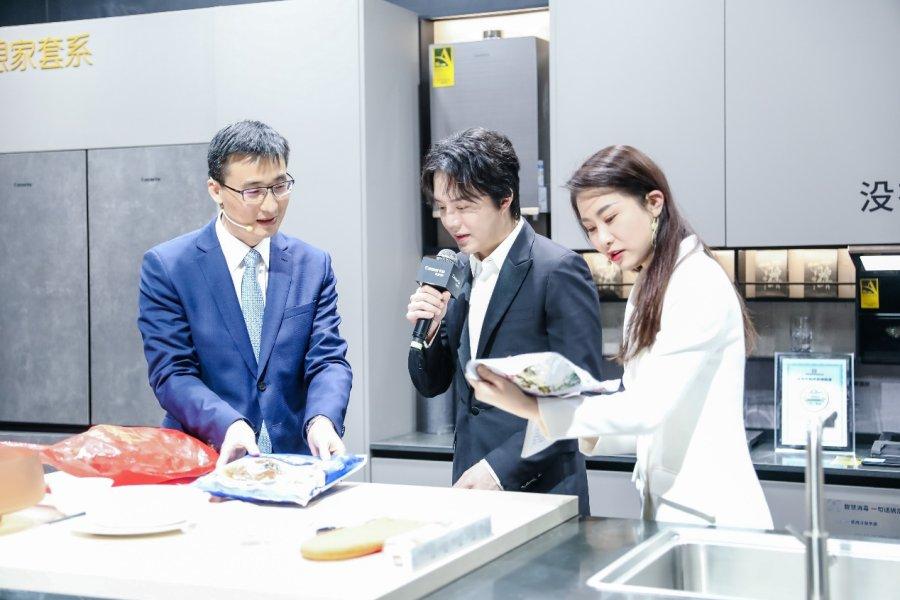 《【摩鑫代理平台注册】海尔厨电:从全球第一阵营到以美食生态定义高端厨房》