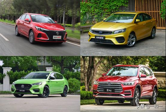 年轻人买车必须高颜值 这四款车型不到10万就能拿下